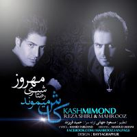 /MP3/Reza-Shiri-Kash-Mimoond-Ft-Mahrooz