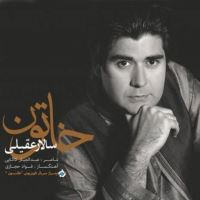 /MP3/Salar-Aghili-Khatoon