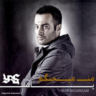 دانلود آهنگ جدید یاس بنام من میجنگم-Yas Man Mijangam