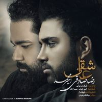/MP3/Amir-Mohammad-Asheghi-Ft-Reza-Sadeghi