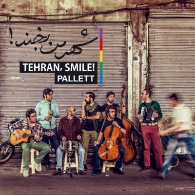 Pallet-Band-The-Roof-Of-Tehran