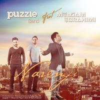 /MP3/Puzzle-Band-Ft-Meysam-Ebrahimi-Narenji