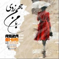 /MP3/Reza-Shiri-Ba-Man-Be-Ham-Zadi