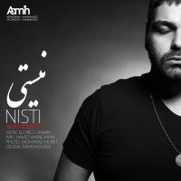 نیستی - Nisti (New Version)