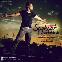 سقوط - Soghoot (New Version)