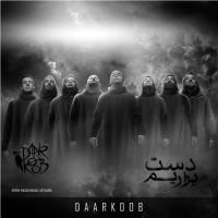 /MP3/Darkoob-Band-Dast-Bararim-Single-Track-Version