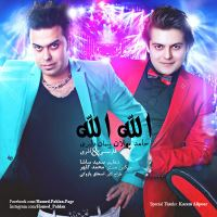 /MP3/Hamed-Pahlan-Allah-Allah-Ft-Peyman-Daliri