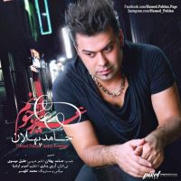 /MP3/Hamed-Pahlan-Azize-Joonam