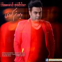 /MP3/Hamed-Pahlan-Divoonam-Kardi