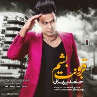 /MP3/Hamed-Pahlan-Ghorboonet-Besham