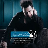 /MP3/Hamed-Pahlan-Leyla