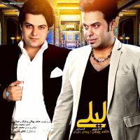 /MP3/Hamed-Pahlan-Leyli-Ft-Peyman-Daliri