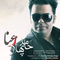 /MP3/Hamed-Pahlan-Raana
