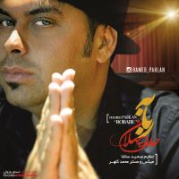 /MP3/Hamed-Pahlan-Robabeh