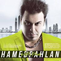 /MP3/Hamed-Pahlan-Sanaz-Khanoom
