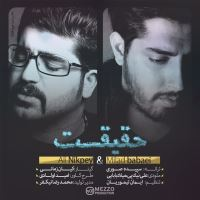 /MP3/Milad-Babaei-Haghighat-(Ft-Ali-Nikpey)