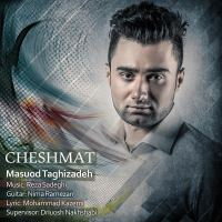 /MP3/Masuod-Taghizadeh-Cheshmat