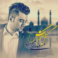/MP3/Masuod-Taghizadeh-Gole-Narges