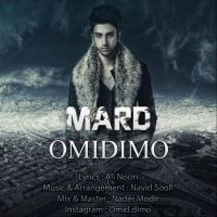 /MP3/Omidimo-Mard