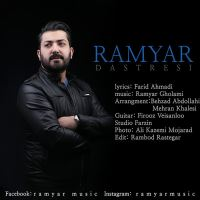 /MP3/Ramyar-Dastresi