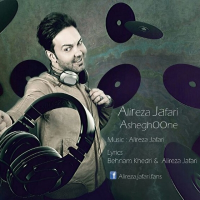 Alireza-Jafari-Asheghoune