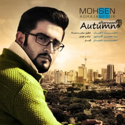 Mohsen-Aghajanpour-Asre-Paeez