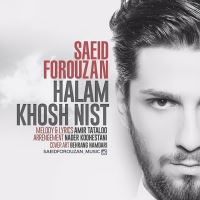 حالم خوش نیست - Halam Khosh Nist