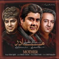 /MP3/Salar-Aghili-Madar