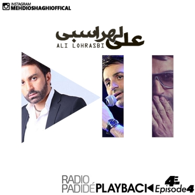 Play-Back-Ali-Lohrasbi