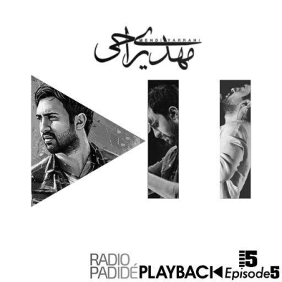 Play-Back-Mehdi-Yarahi