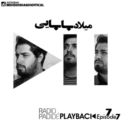 Play-Back-Milad-Babaei