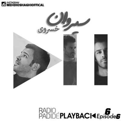 Play-Back-Sirvan-Khosravi