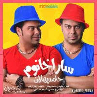 /MP3/Hamed-Pahlan-Sara-Khanoom