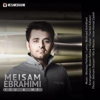 /MP3/Meysam-Ebrahimi-You-And-Me