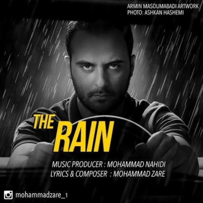Mohammad-Zare-The-Rain