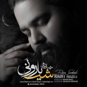 /Album/Reza-Sadeghi-Rainy-Night