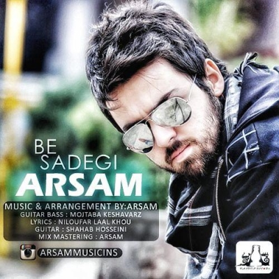 Arsam-Be-Sadegi