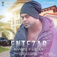 /MP3/Hamed-Pahlan-Entezar