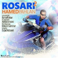 /MP3/Hamed-Pahlan-Roosari-2