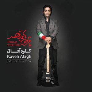 Kaveh-Afagh-Dances-with-Pills