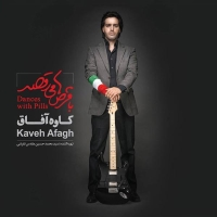 Kaveh-Afagh-Mask