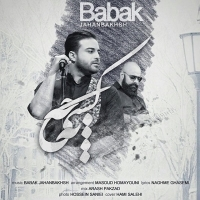 /MP3/Babak-Jahanbakhsh-Be-Kasi-Che