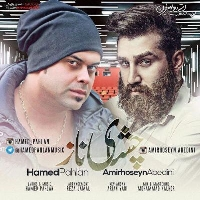 /MP3/Hamed-Pahlan-Ft-Amirhoseyn-Abedini-Cheshaye-Naz