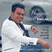 /MP3/Hamed-Pahlan-Maryam