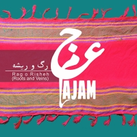 Ajam-band-Tayyebeh-Jan