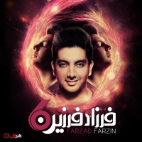 /MP3/Farzad-Farzin-Too-Fekretam
