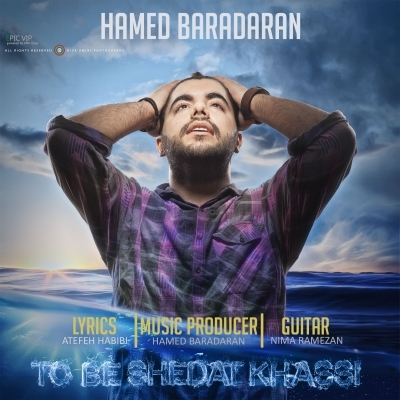 Hamed-Baradaran-To-Be-Sheddat-Khassi