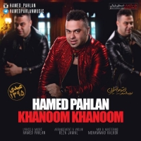 /MP3/Hamed-Pahlan-Khanoom-Khanoom