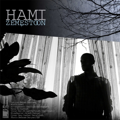 Hamid-Hami-Zemestoon