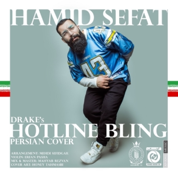 Hamid-Sefat-Hotline-Bling